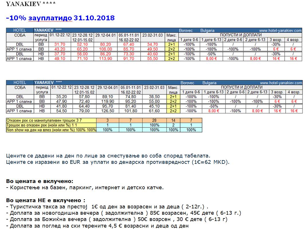 Screenshot 2018-10-10 13.19.13