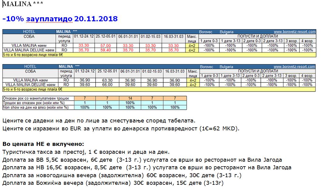Screenshot 2018-10-10 14.06.27